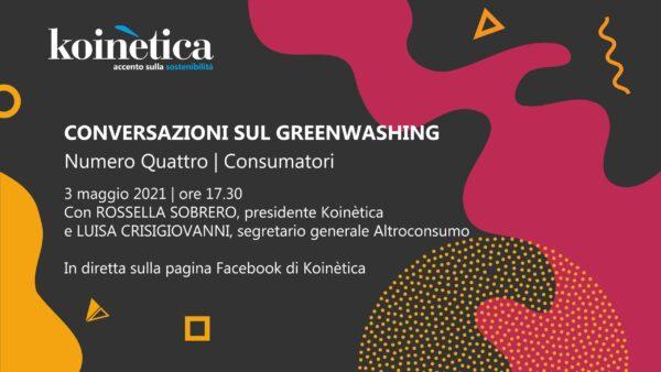 Conversazioni sul greenwashing | Numero Quattro | Consumatori