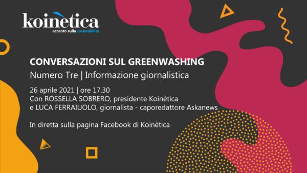 Conversazioni sul greenwashing | Numero Tre | Informazione giornalistica