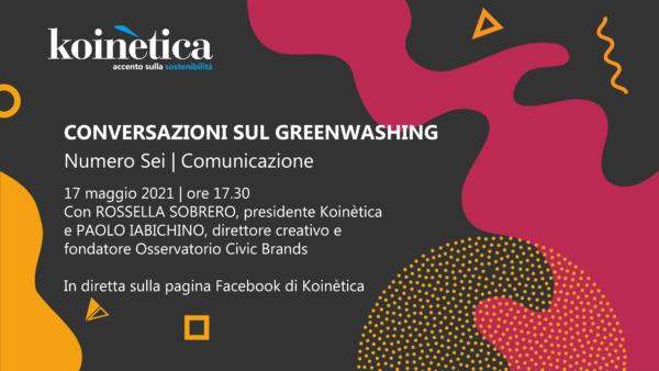 Conversazioni sul greenwashing | Numero Sei | Comunicazione