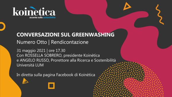 Conversazioni sul greenwashing | Numero Otto | Rendicontazione