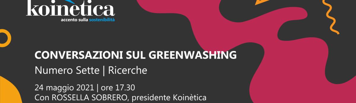 Conversazioni sul greenwashing   Numero Sette   Ricerche