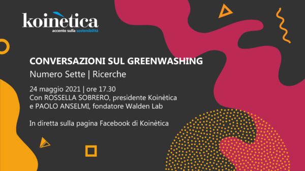Conversazioni sul greenwashing | Numero Sette | Ricerche
